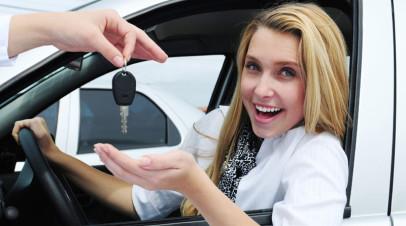 Auto, Car & Truck Loans